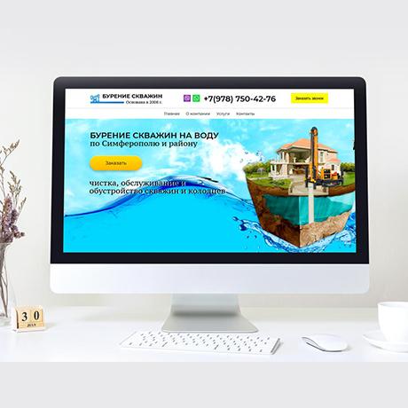 Разработка дизайна Landing page в Иркутске