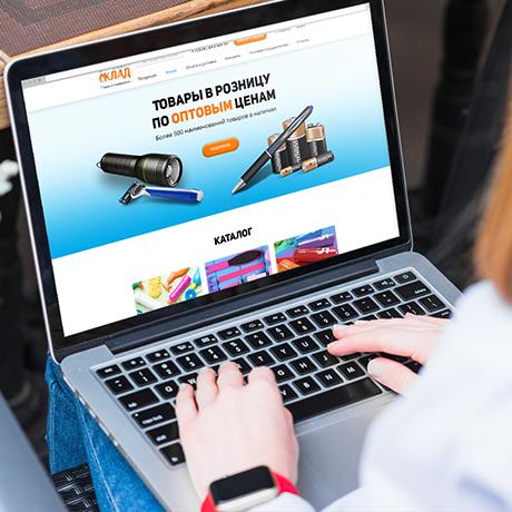 Разработка дизайна интернет-магазина в Иркутске
