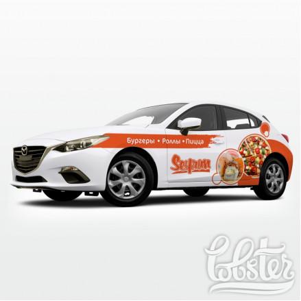 брендирование автомобиля для службы доставки еды