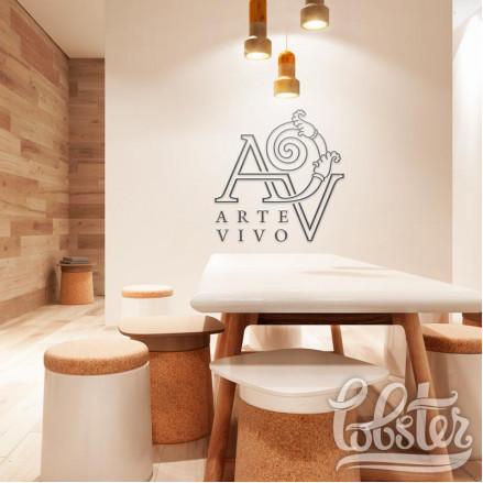 пример логотипа в интерьере для компании Arte Vivo